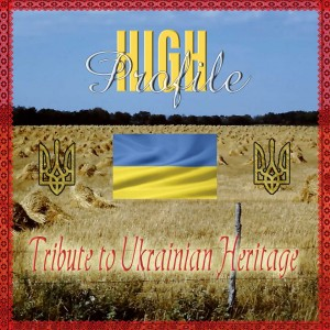 Tribute To Ukrainian Heritage Cover